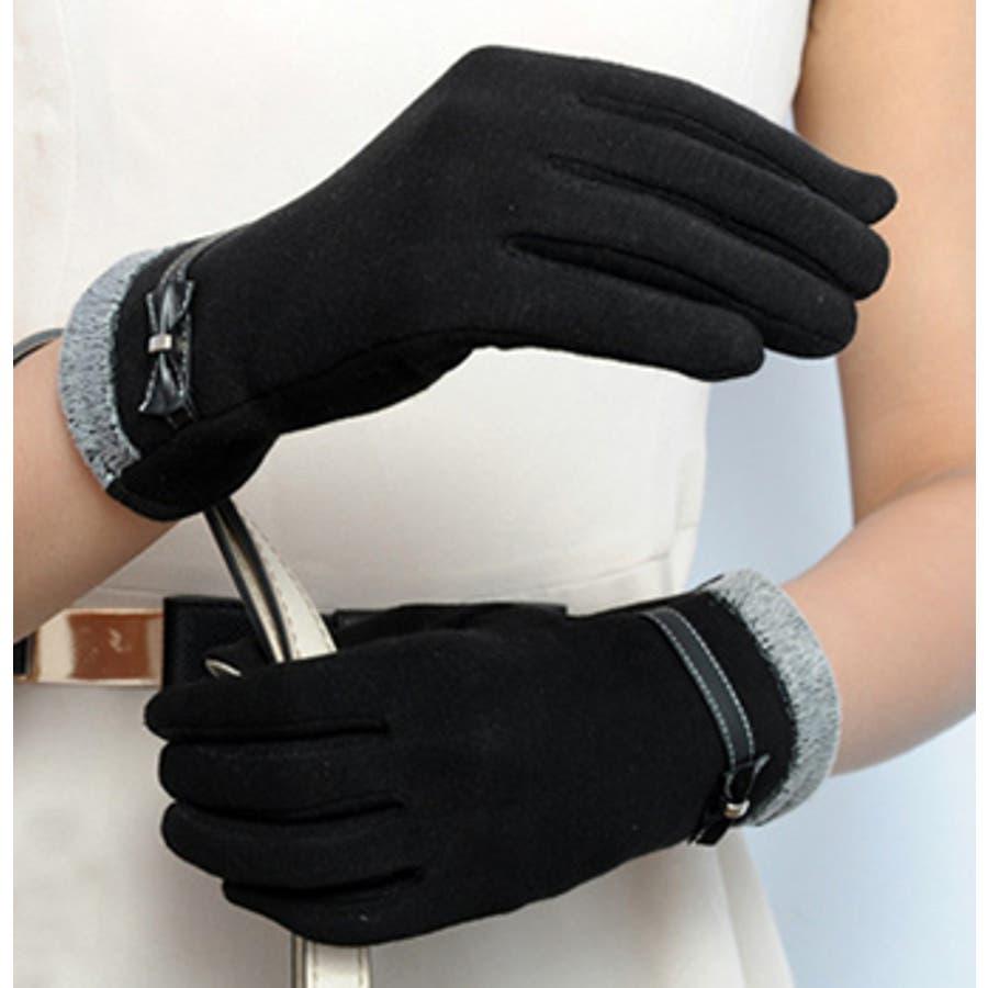 レディース 手袋 暖かい 21