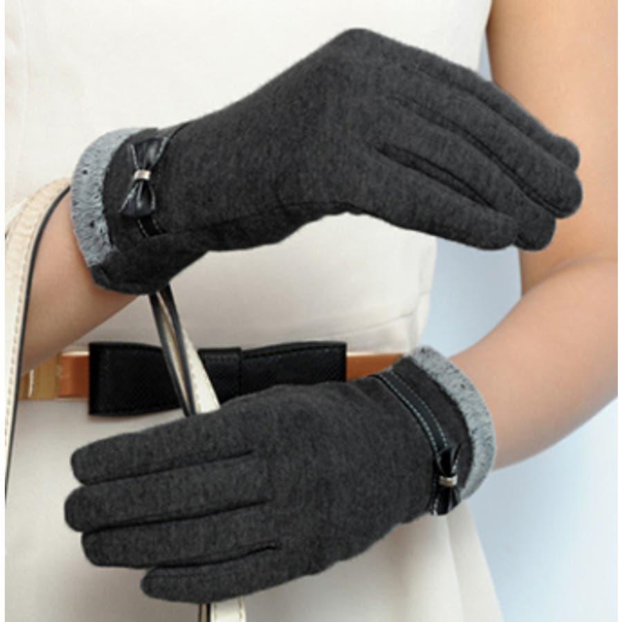 レディース 手袋 暖かい 23