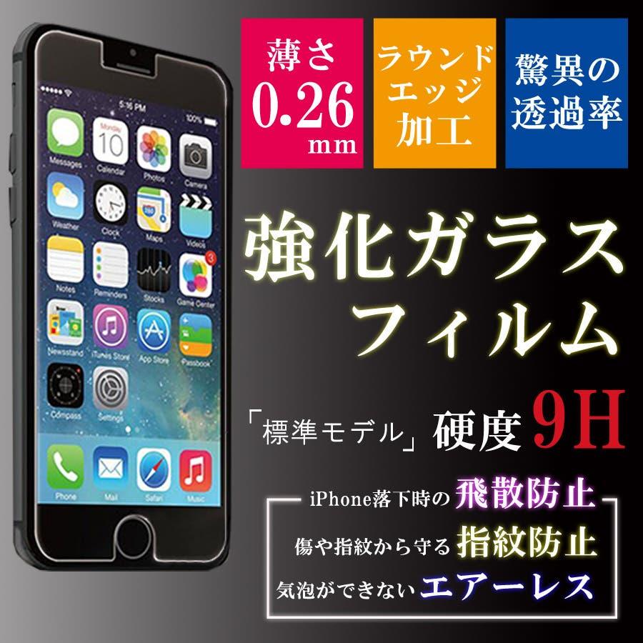 deeab3635b iPhone X iPhone8 Plus iPhone7 Plus iPhone6s iPhone6 iPhone ...