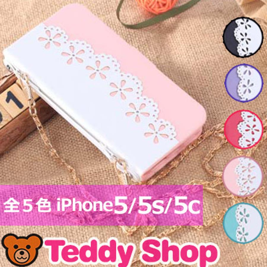 Iphone6 iphone6 plus 6 iphone5siphone5 - Tedy shop ...