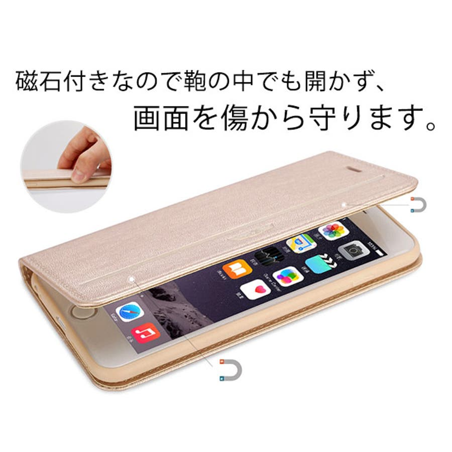 Iphone6s iphone6s plus 6s 6s - Tedy shop ...
