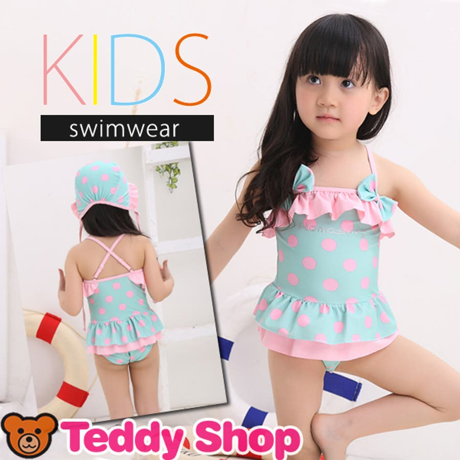 Images for Tedy shop