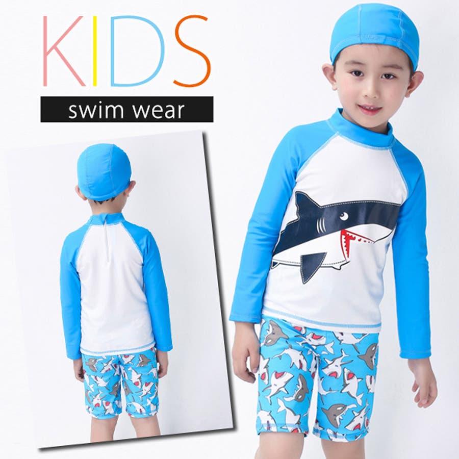 2919b3848e0a42 キッズ男の子水着3点セット長袖トップスショートパンツキャップサーフパンツ海パンサメ