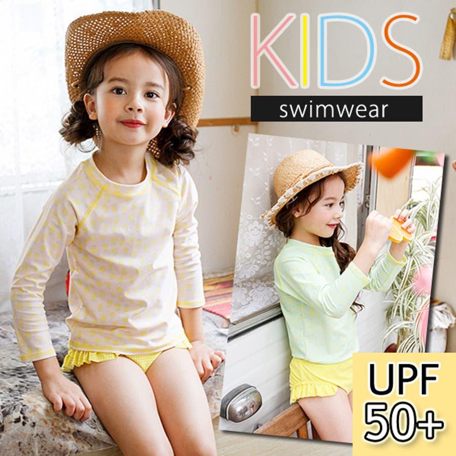 6fce4329aa7 キッズ水着女の子ビキニジュニアセパレート3点セットトップスパンツキャップスカート風ひらひらフリル