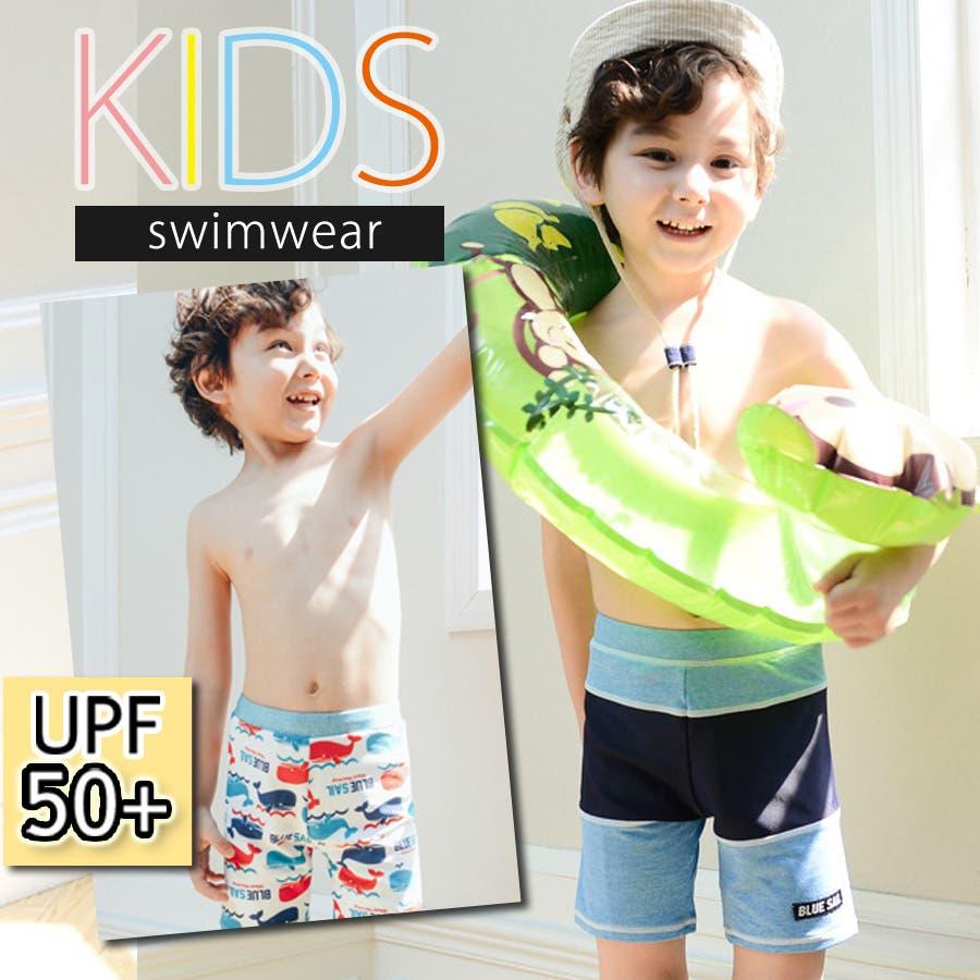 d5d94f5e731a9 水着通販 キッズ 水着 サーフパンツ 男の子 子供用 ショートパンツ ショーパン 短パン 海パン. マウスを合わせると画像を拡大できます.  画像一覧を見る · 水泳帽スイム ...