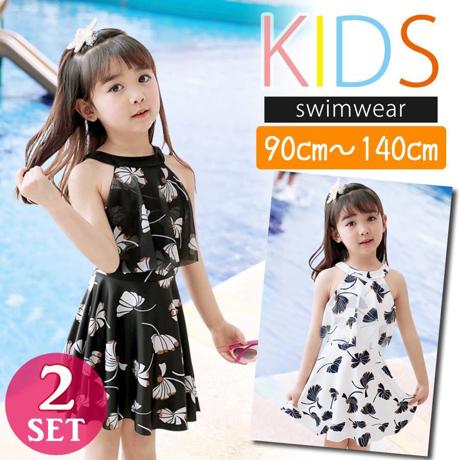 524d1997719ba キッズ水着女の子セパレートオフショルダートップス半袖スカートスイムキャップ3点セット水泳帽