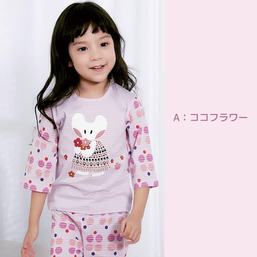 olomimi パジャマ ルームウェア 3