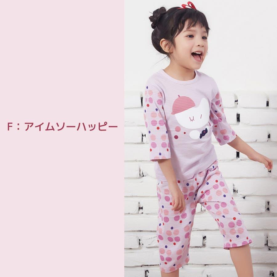 olomimi パジャマ ルームウェア 8