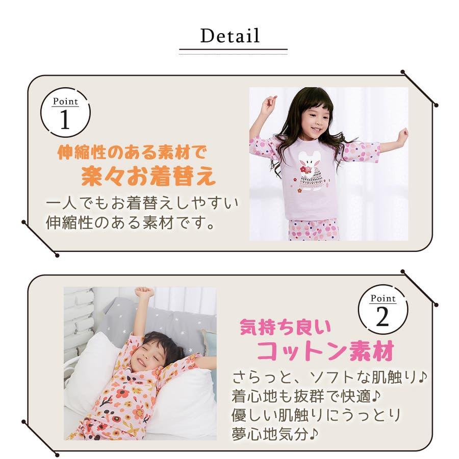 olomimi パジャマ ルームウェア 10