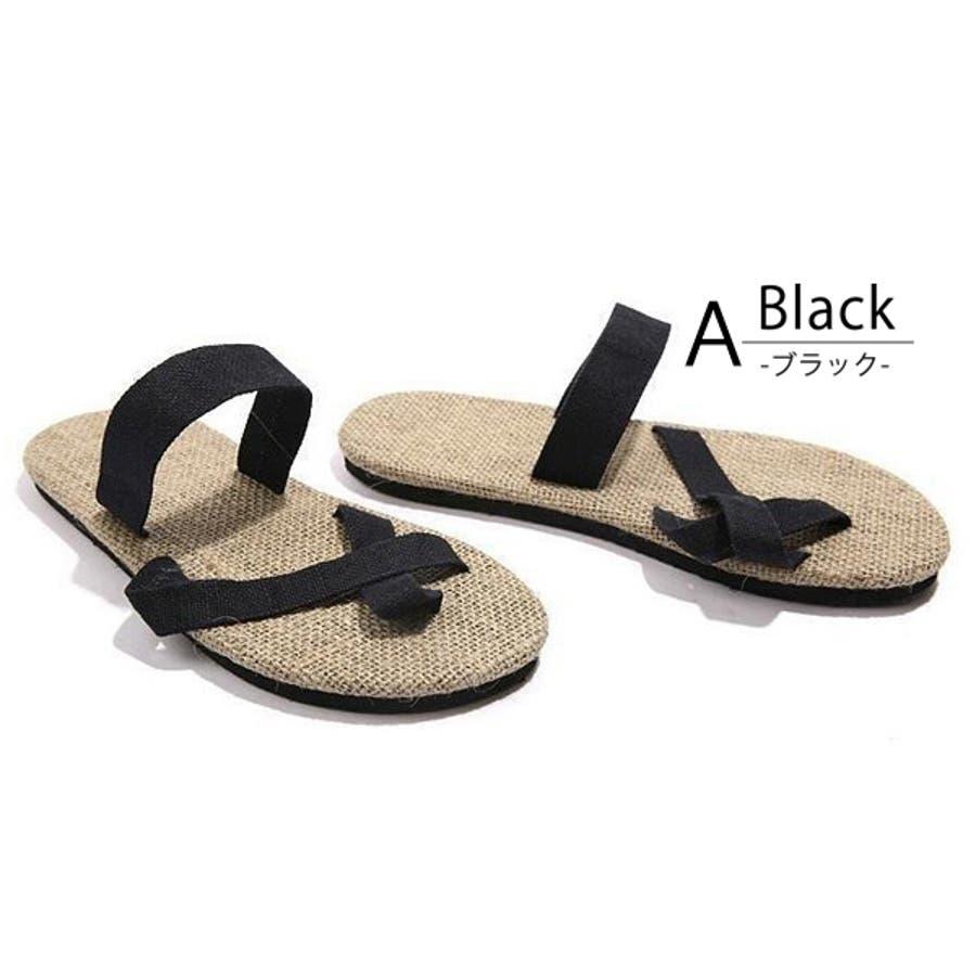 トングサンダル通販 おすすめ夏新作ファッション ビーチサンダル メンズ 男性 レジャー用 安い カジュアル靴