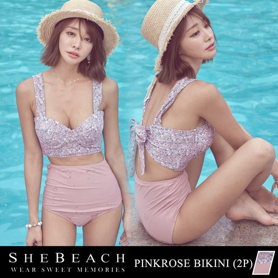 cbd59010044 水着ビキニレディース2点セット韓国ブランドSHEBEACHPINKROSEBIKINI(2P)シービーチ海外セクシーかわいい