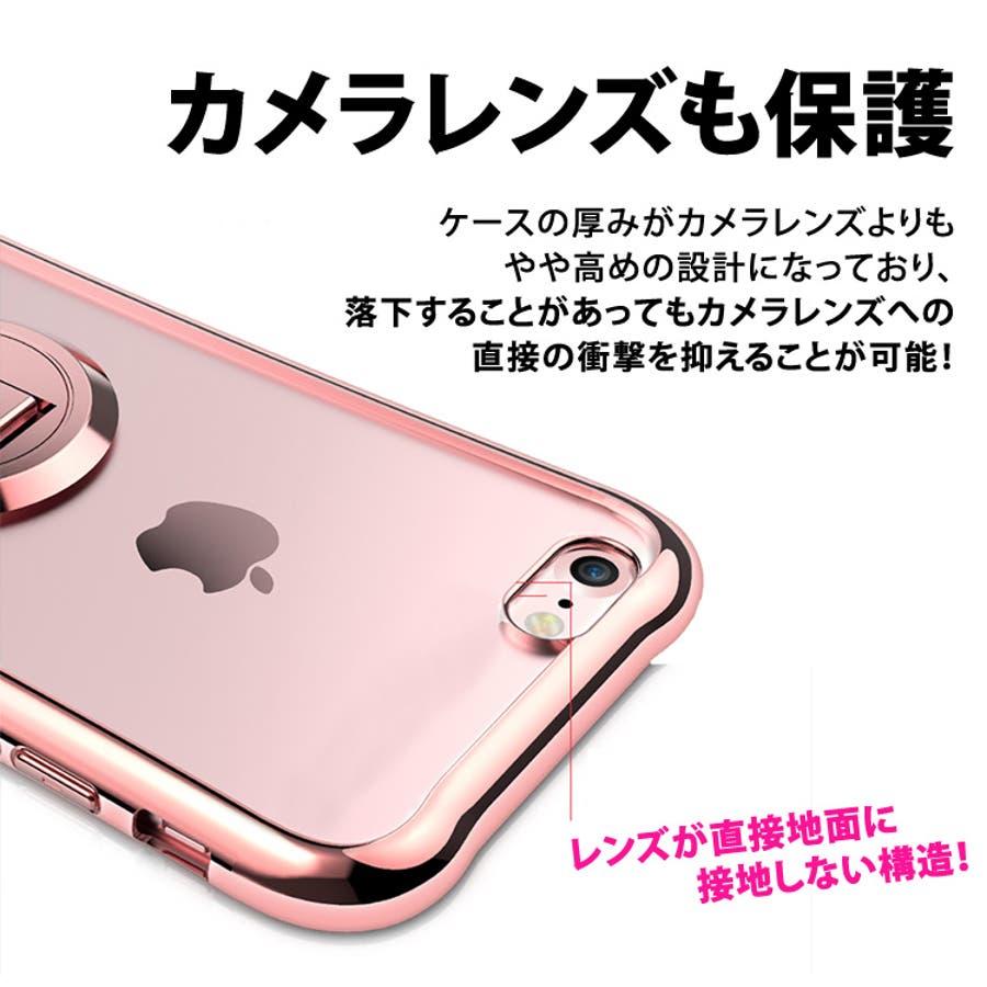 111639ae41 iPhone7iPhone7Plus耐衝撃ケースアイフォン7プラスアイフォン7スマートフォンスマホカバーシンプルゴージャス薄い軽い