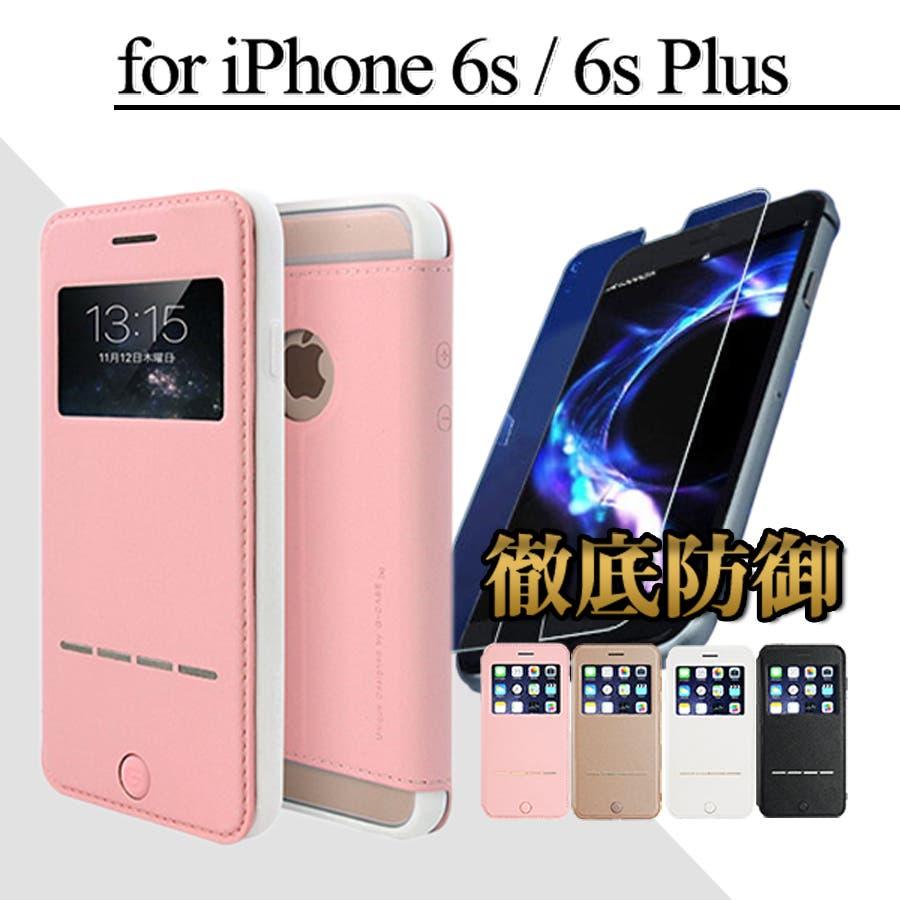 60d6bf88bc iPhone7iPhone7PlusiPhone6siPhone6sPlusiPhone6iPhone6PlusiPhoneSEiPhone5siPhone5窓 付き手帳型ケースアイフォン7スマホカバーシンプル窓付き通電スライダースタンド