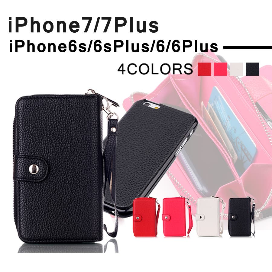 e6d8304bc8 iPhone6sケースiPhone6ケースiPhone6sカバーiPhone6sPlusケース レザーiPhone6sスマホカバーiPhone5siPhone6s手帳型ケースiPhone6s