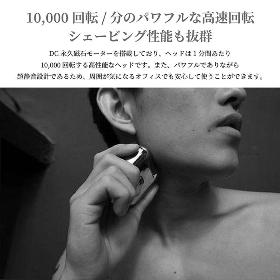 【セット品】シェーバー 小さい 手の平 サイズ Yoose ケースセット販売 おしゃれ スタイリッシュ 5