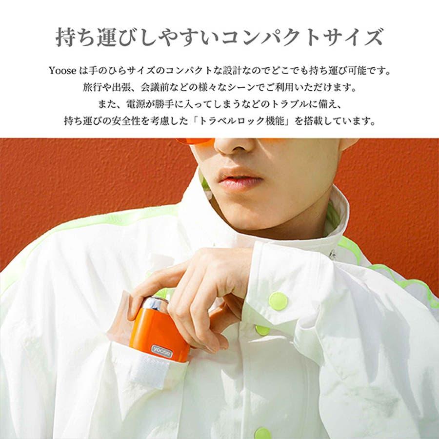 【セット品】シェーバー 小さい 手の平 サイズ Yoose ケースセット販売 おしゃれ スタイリッシュ 6