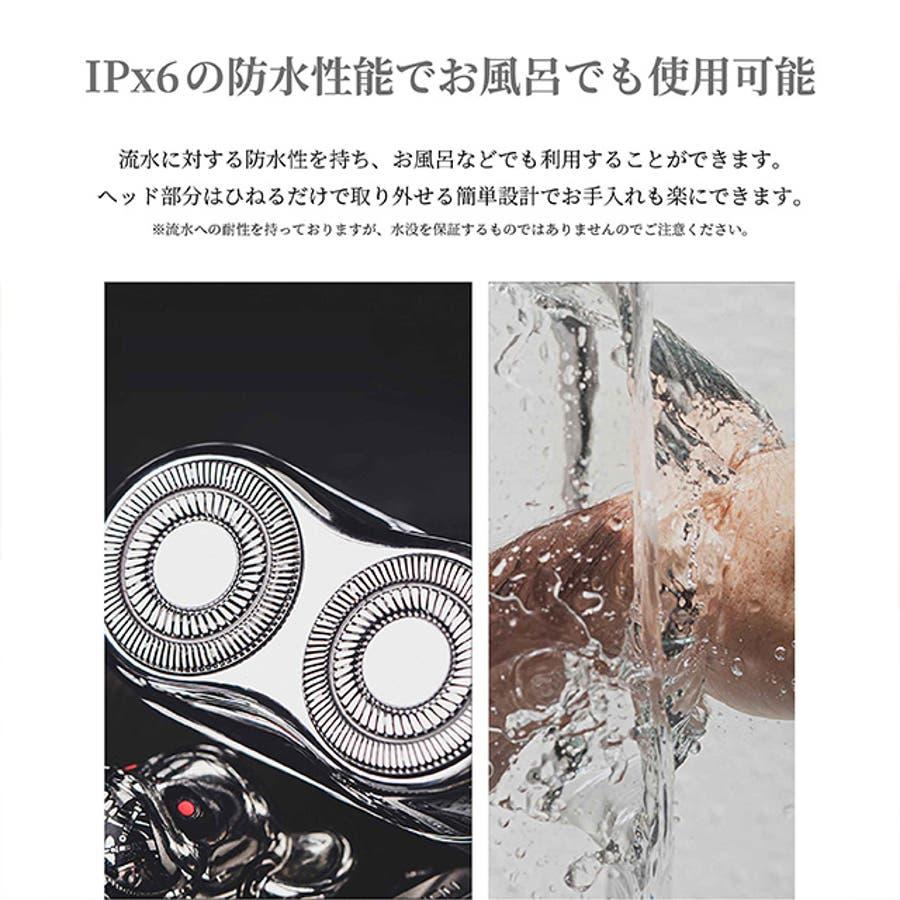 【セット品】シェーバー 小さい 手の平 サイズ Yoose ケースセット販売 おしゃれ スタイリッシュ 7