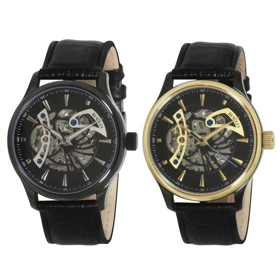 BENTLEY ベントレー 機械式腕時計 メンズ【BT-AM075】 6
