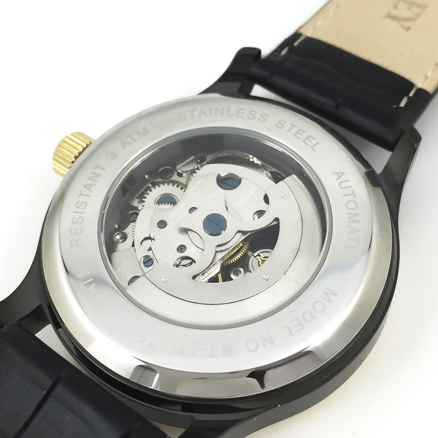 BENTLEY ベントレー 機械式腕時計 メンズ【BT-AM075】 4