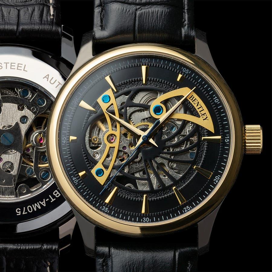 BENTLEY ベントレー 機械式腕時計 メンズ【BT-AM075】 1
