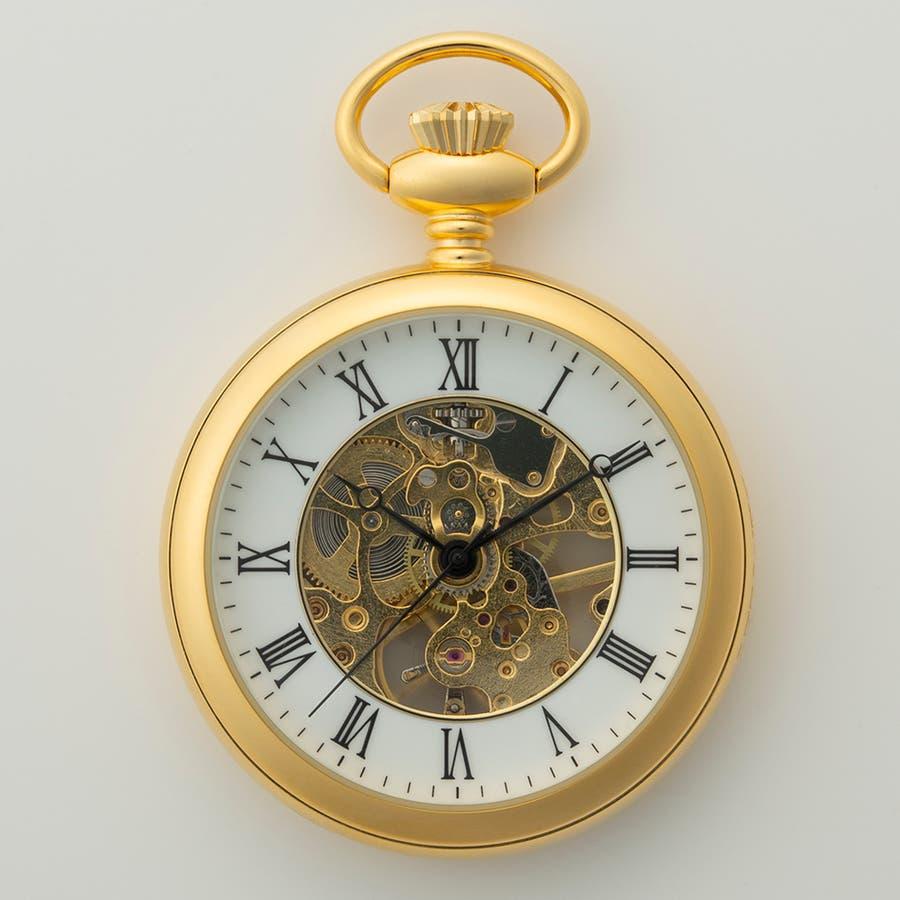 機械式懐中時計 手巻き式 蓋なし スケルトン オープンフェイス BENTLEY ベントレー【BT-AP221】 107