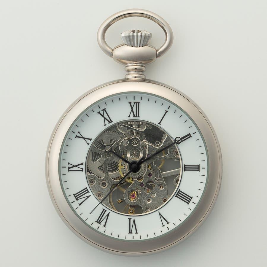 機械式懐中時計 手巻き式 蓋なし スケルトン オープンフェイス BENTLEY ベントレー【BT-AP221】 104