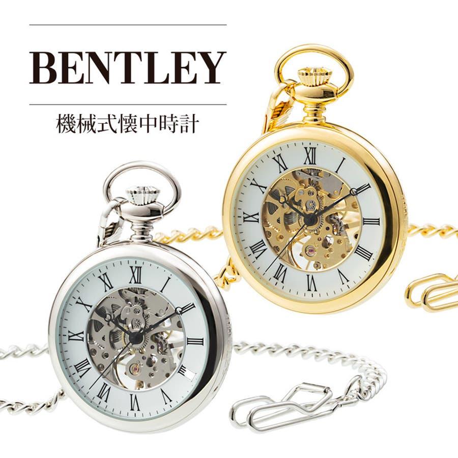 機械式懐中時計 手巻き式 蓋なし スケルトン オープンフェイス BENTLEY ベントレー【BT-AP221】 1