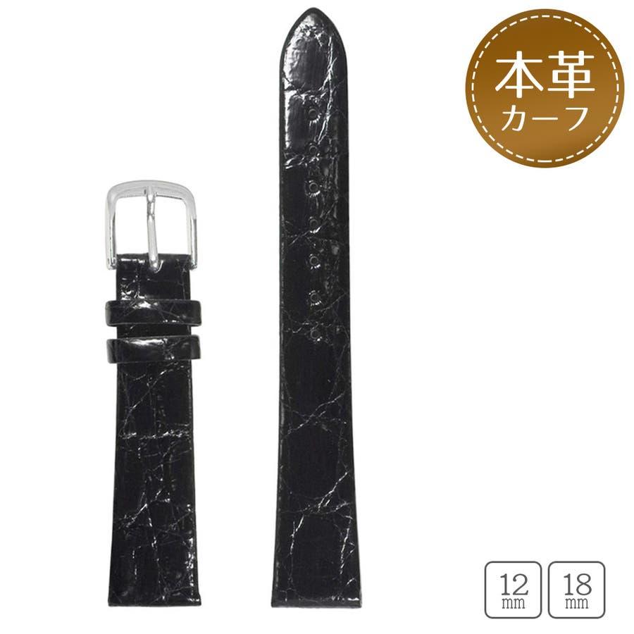 時計バンド カーフ レザー 牛革 ブラック 黒 替えバンド【BL-CF011】 2