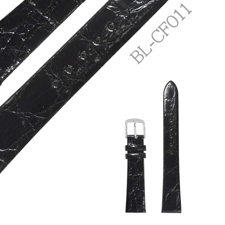 時計バンド カーフ レザー 牛革 ブラック 黒 替えバンド【BL-CF011】 1