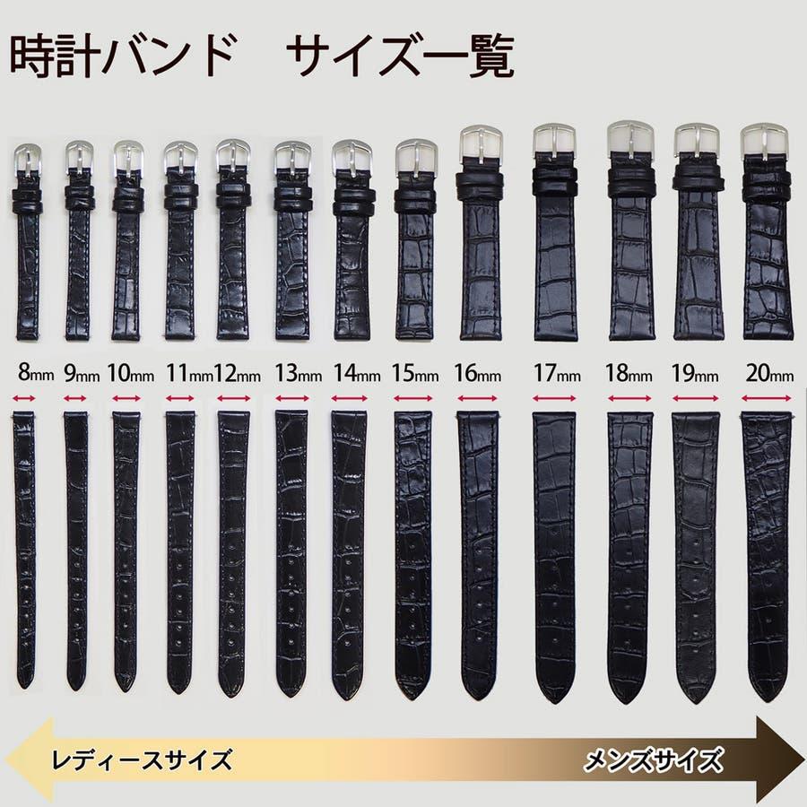 時計バンド カーフ レザー 牛革 ブラック 黒 替えバンド【BL-CF031】 8