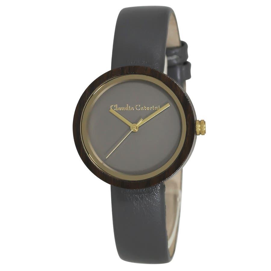 Claudia Caterini クラウディアカテリーニ ウッドウオッチ アナログウオッチ 腕時計 本革 レディース【CC-A116】 3