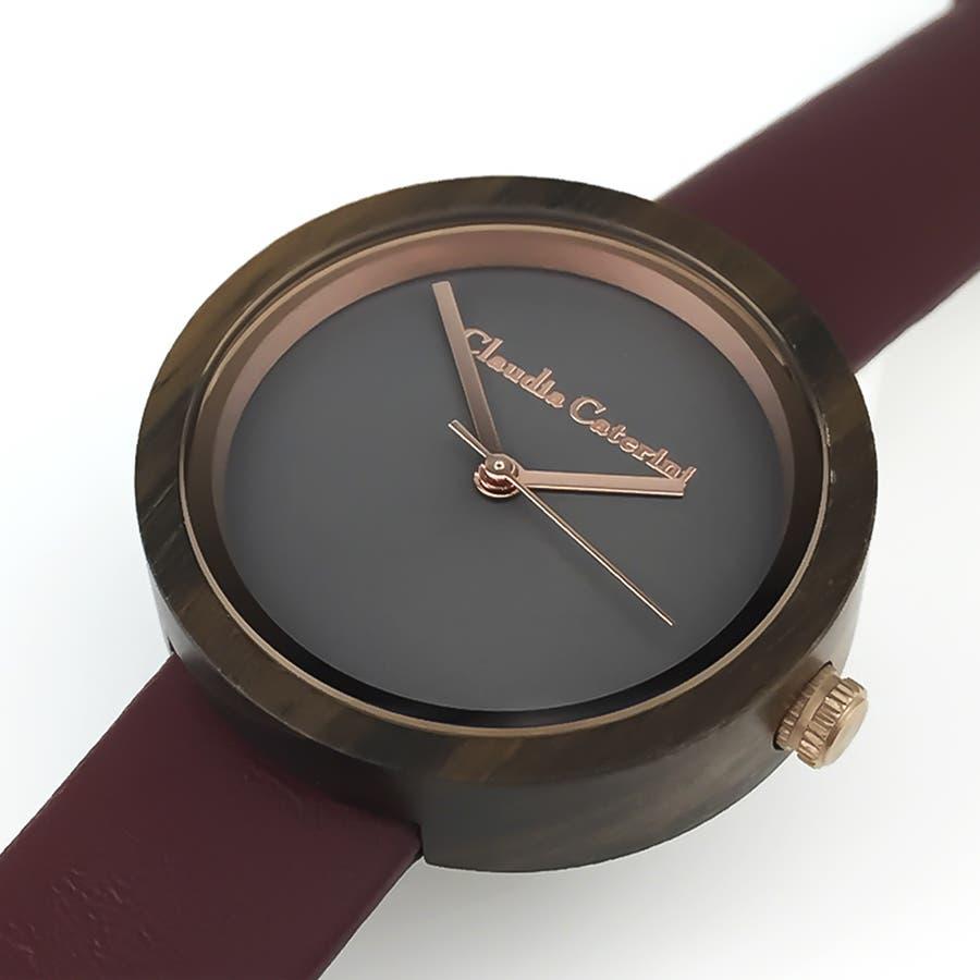 Claudia Caterini クラウディアカテリーニ ウッドウオッチ アナログウオッチ 腕時計 本革 レディース【CC-A116】 7