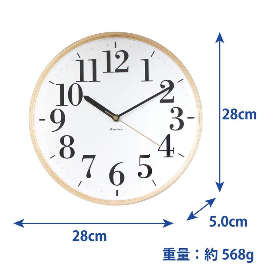 木枠掛け時計 連続秒針 ウッド Formia【HIC-003】 4