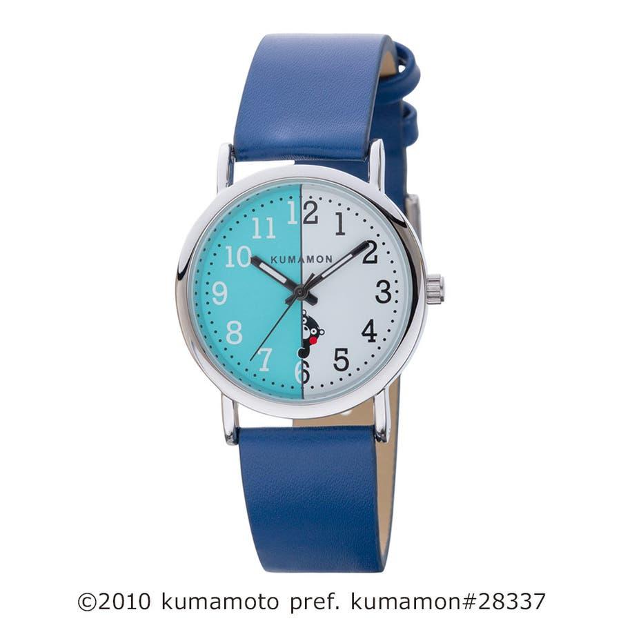 くまモン柄ウオッチ 腕時計 アナログウオッチ キャラクター【KM-AL080】 59