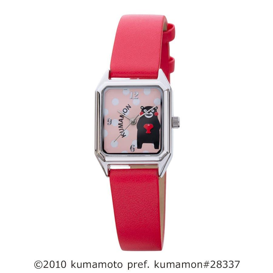くまモン柄ウオッチ 腕時計 アナログウオッチ キャラクター【KM-AL081】 94