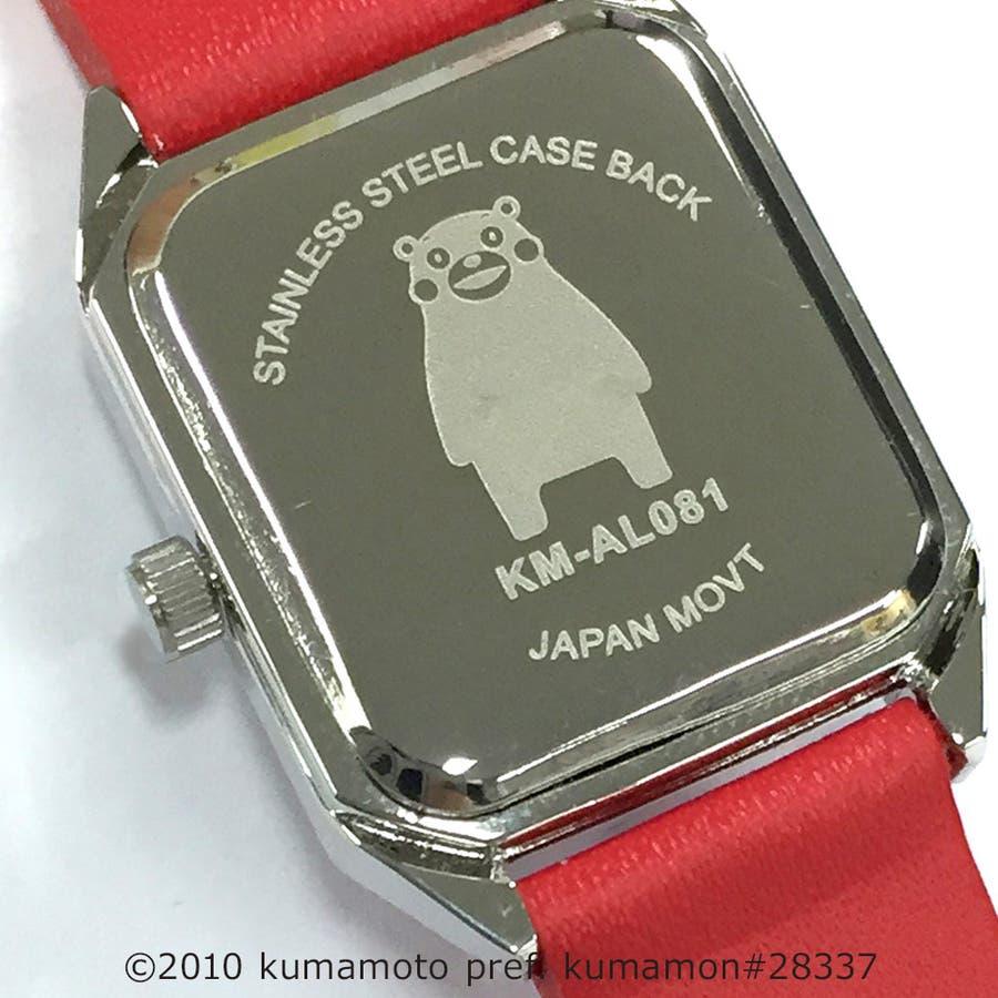 くまモン柄ウオッチ 腕時計 アナログウオッチ キャラクター【KM-AL081】 3