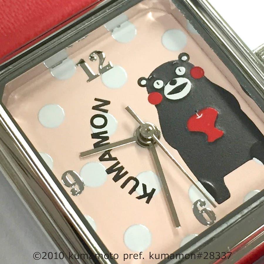 くまモン柄ウオッチ 腕時計 アナログウオッチ キャラクター【KM-AL081】 4
