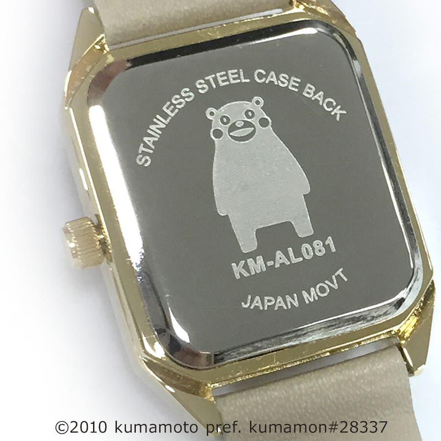 くまモン柄ウオッチ 腕時計 アナログウオッチ キャラクター【KM-AL081】 6