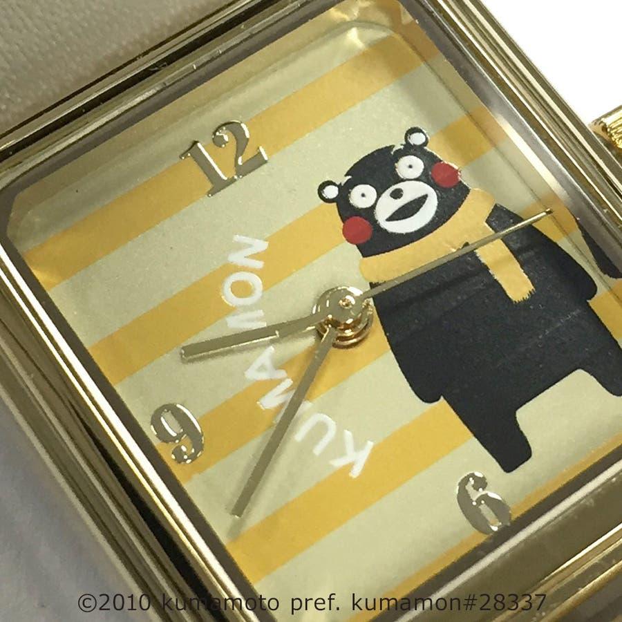くまモン柄ウオッチ 腕時計 アナログウオッチ キャラクター【KM-AL081】 7