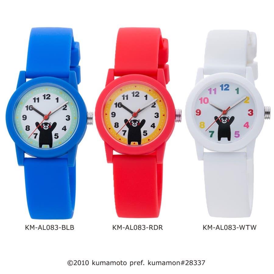 くまモン柄ウオッチ 腕時計 アナログウオッチ キャラクター【KM-AL083】 1