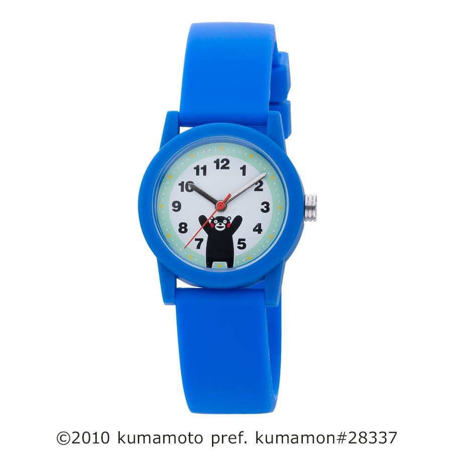 くまモン柄ウオッチ 腕時計 アナログウオッチ キャラクター【KM-AL083】 59