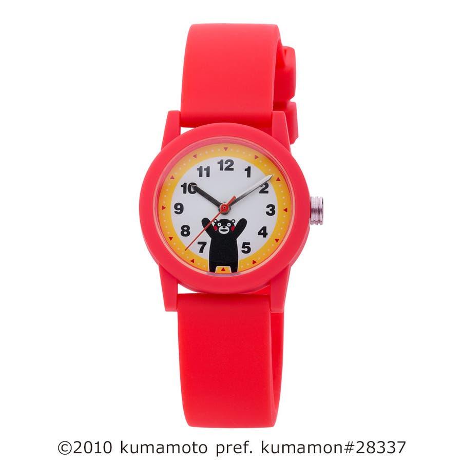 くまモン柄ウオッチ 腕時計 アナログウオッチ キャラクター【KM-AL083】 94