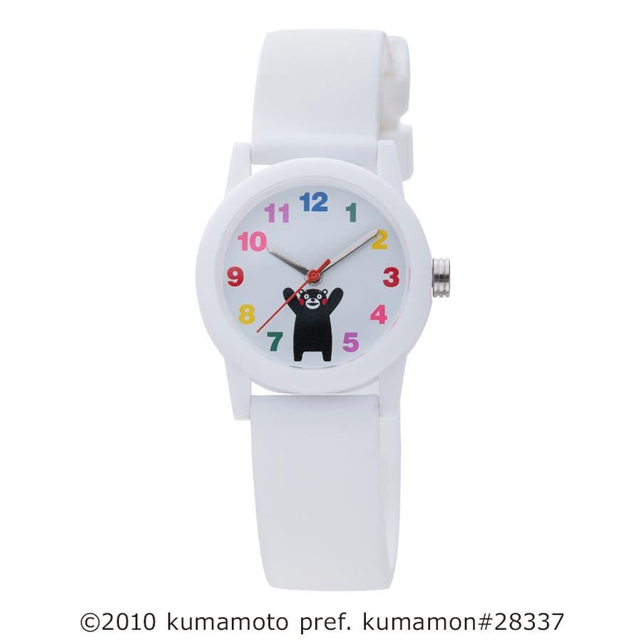 くまモン柄ウオッチ 腕時計 アナログウオッチ キャラクター【KM-AL083】 16