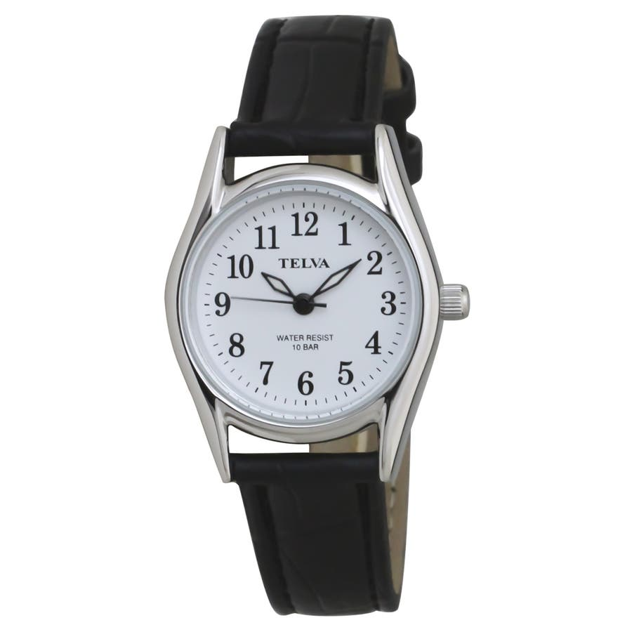 TELVA テルバ アナログウオッチ レディース 10気圧防水 腕時計【TE-AL008】 1