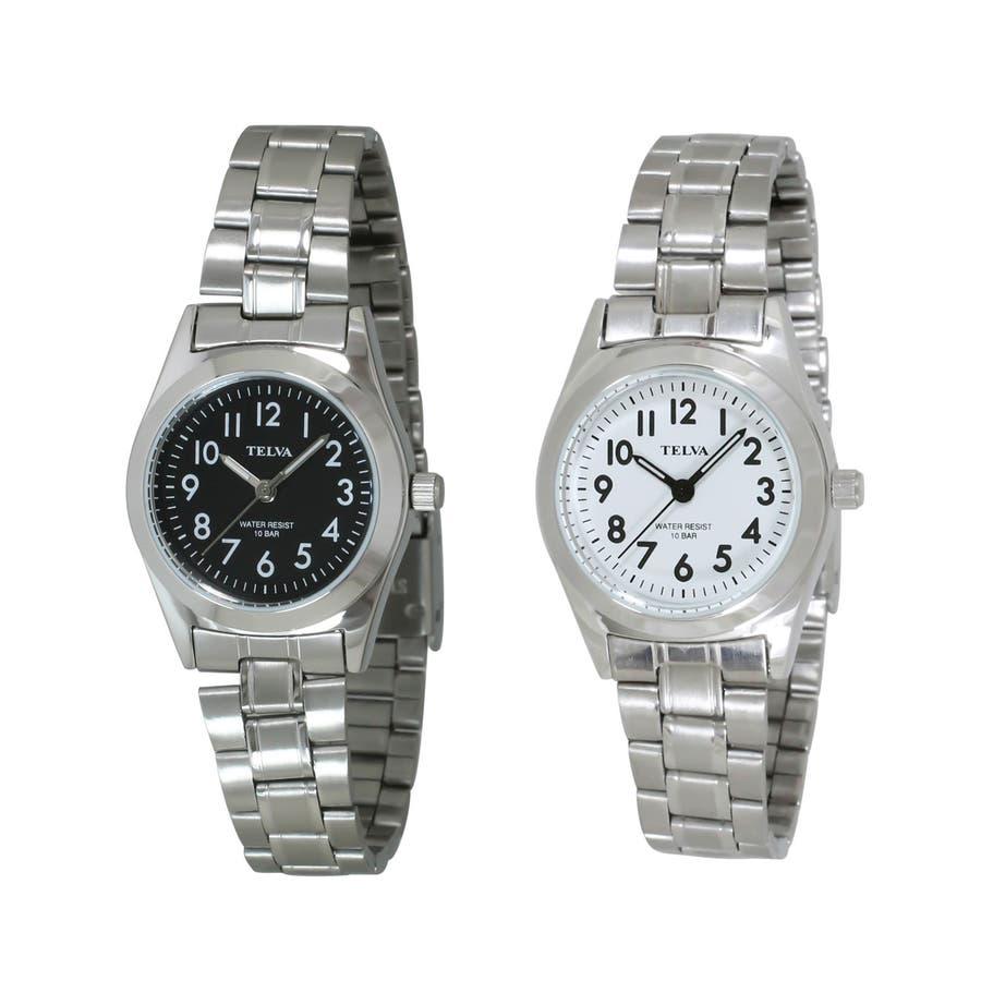 TELVA テルバ アナログウオッチ レディース 10気圧防水 腕時計【TE-AL010】 1