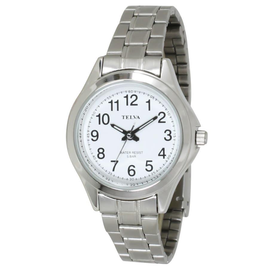 TELVA テルバ アナログウオッチ レディース 10年電池 腕時計【TE-AL036】 1