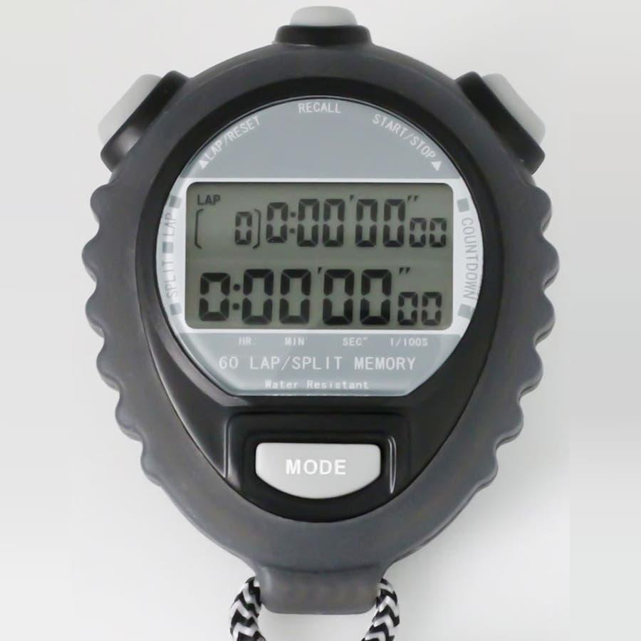 ストップウォッチ 音消し機能 タイム計測 ウオッチ TELVA テルバ【TEV-4026】 1