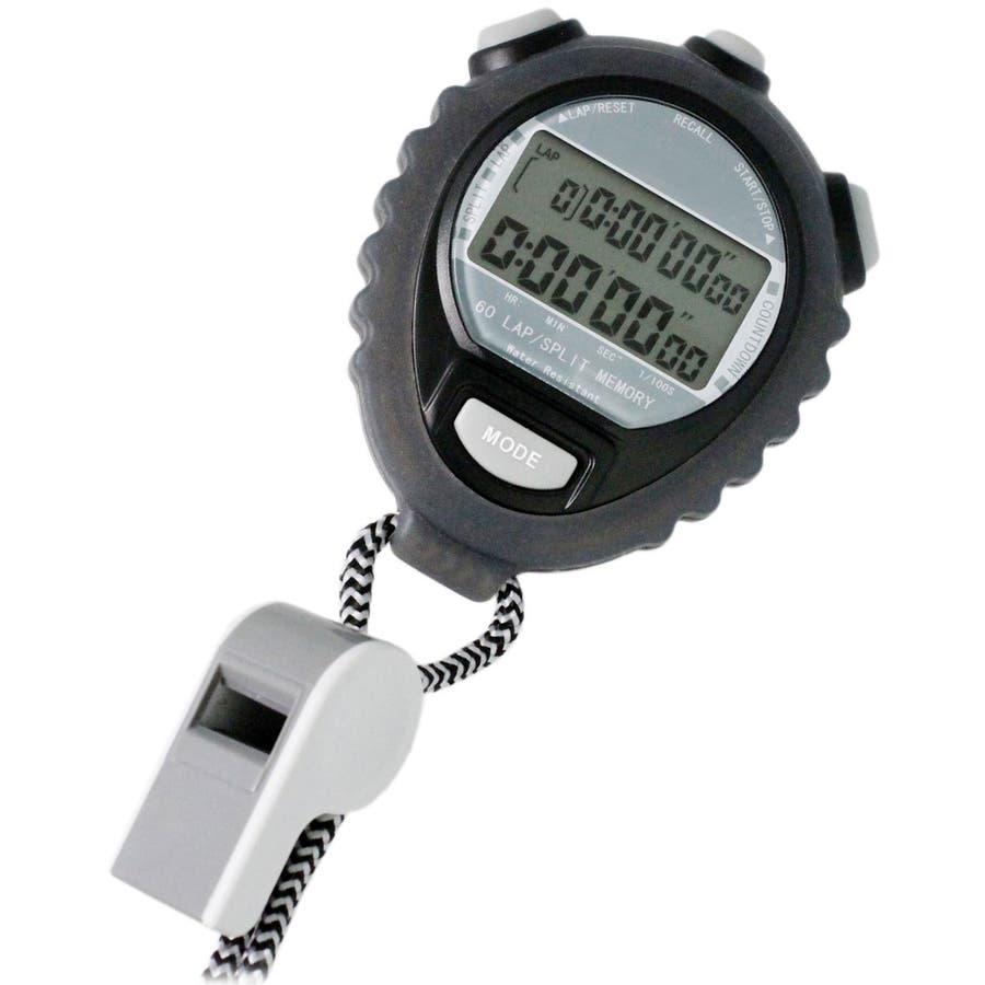 ストップウォッチ 音消し機能 タイム計測 ウオッチ TELVA テルバ【TEV-4026】 2