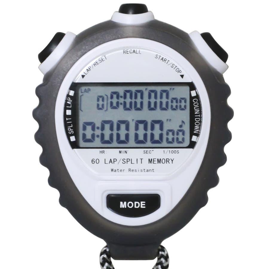 ストップウォッチ 音消し機能 タイム計測 ウオッチ TELVA テルバ【TEV-4026】 4