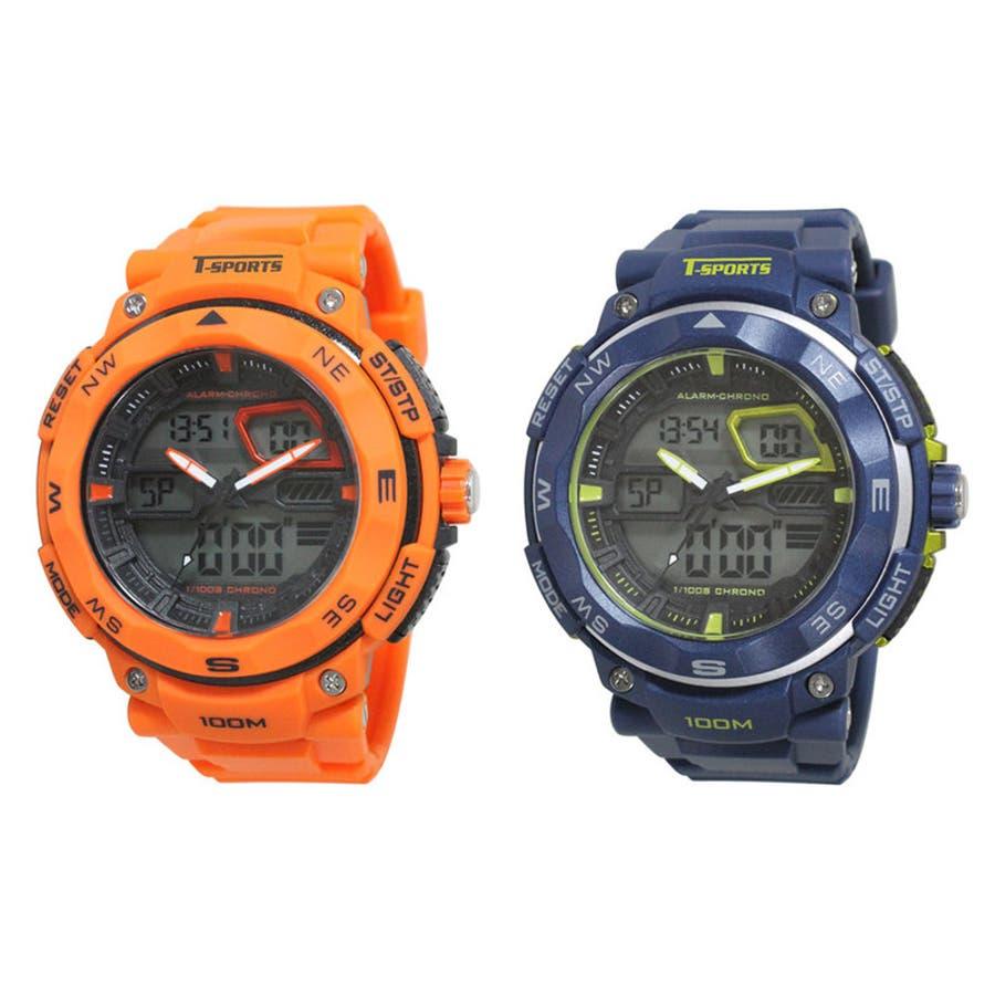 アナデジウオッチ アナログ デジタル 腕時計【TS-AD047】 1